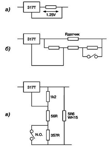 Использование интегральной микросхемы 317 серии в качестве стабилизатора тока